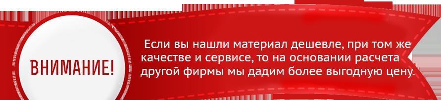 linyaya_krasnaya