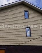 д.Софьино  Раменский район  цвет№806 Солома