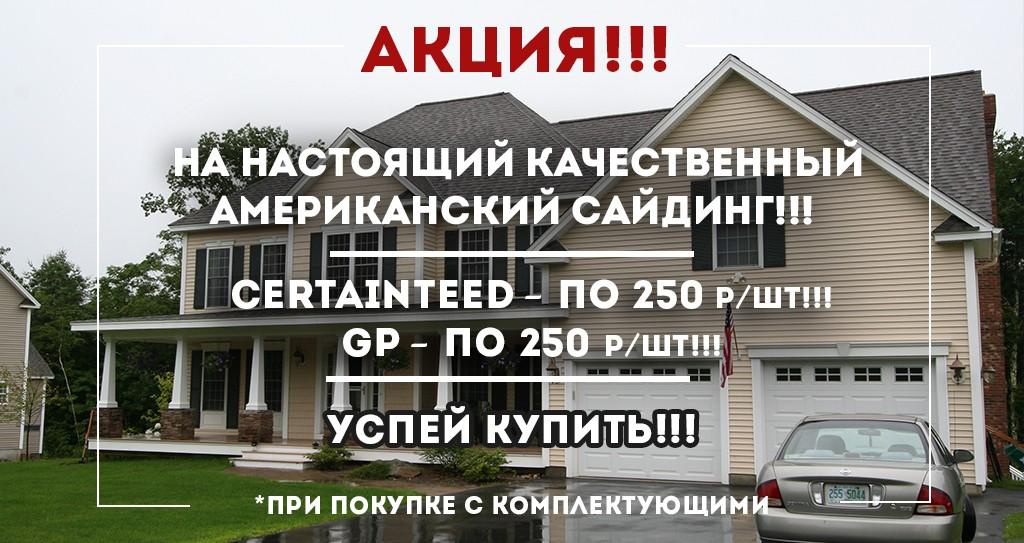 banner-aktsiayayaya